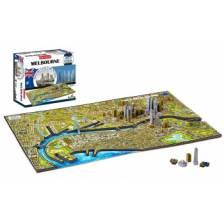 4D Cityscape - Melbourne Puzzle