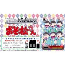 Wei? Schwarz - Hajimematsu Set: Osomatsu San - JP