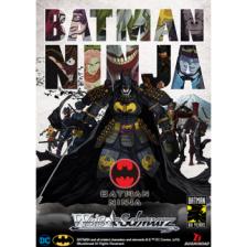 WS Trial Deck Plus: Batman Ninja