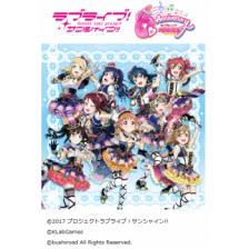 Wei? Schwarz - Booster Display: Love Live! Sunshine! feat. Featuring School Idol Festival ?6th Anniversary? (16 Packs) - JP