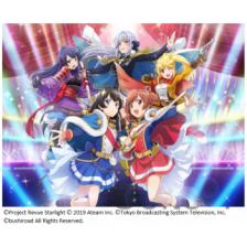 Wei? Schwarz - Booster Display: Shoujo Kageki Revue Starlight -Re LIVE- (16 Packs) - JP