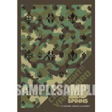 Bushiroad Sleeve Collection Mini Extra Vol.60 Card Fight !! Vanguard Sleeve (2.5SPINNS)