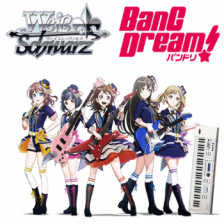 Wei? Schwarz - Booster Display: BanG Dream! Vol. 2 (16 Packs) - JP