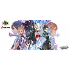 Wei? Schwarz - Booster Display: Sword Art Online 10th Anniversary (16 Packs) - JP