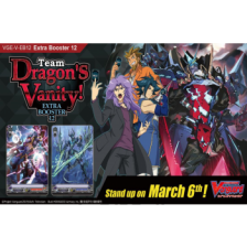 CFV Team Dragon's Vanity! Extra Booster