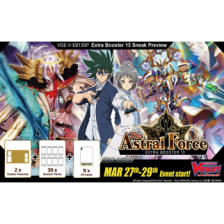 Cardfight!! Vanguard V - The Astral Force Sneak Preview Kit