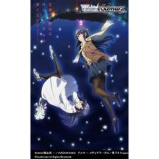 Wei? Schwarz - Booster Display: Seishun Buta Yarou wa Yume Miru Shoujo no Yume wo Minai (16 Packs) - JP