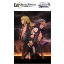 Wei? Schwarz - Booster Display: Fate/Grand Order -Zettai Majyuu Sensen Babylonia- (16 Packs) - JP