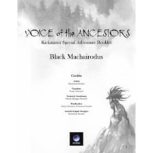 W?rm - Black Machairodus
