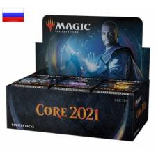 MTG - M21 Core Set Draft Booster Display (36 Packs) - RU