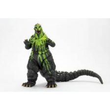Godzilla - 1989 Godzilla Biollante Bile Action Figure 30cm