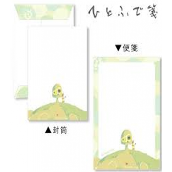 Ghibli - Castle in the Sky - Letter Writing Set