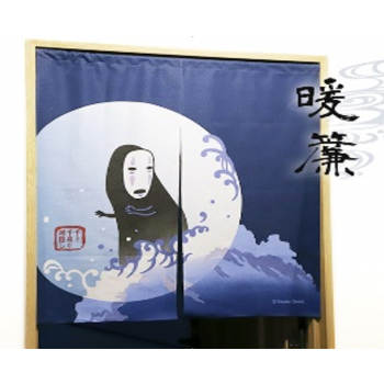 Ghibli - Spirited Away - Kaonashi Curtain