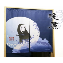 Ghibli - Spirited Away - Kaonashi Curtain