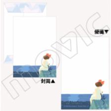 Ghibli - Kiki's Delivery Service - Letter Writing Set