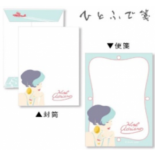 Ghibli - Porco Rosso - Letter Writing Set