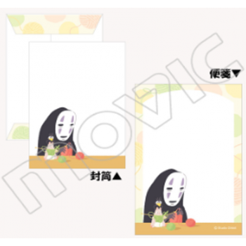 Ghibli - Spirited Away - Letter Writing Set