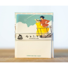 Ghibli - Howl's Moving Castle - Letter Writing Set