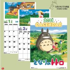 Ghibli - My Neighbor Totoro - 2021 Calendar