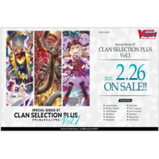 Cardfight!! Vanguard Special Series Clan Selection Plus Vol.1 Display (12 Packs)