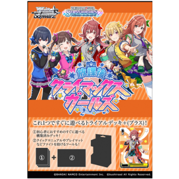 Wei? Schwarz - Trial Deck+ THE IDOLM@STER SHINY COLORS 283 Pro Hokago Climax Girls - JP