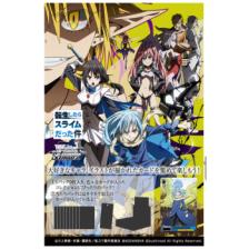 Wei? Schwarz - Booster Display: Tensei Shitara Slime Datta Ken vol. 2 (16 Packs) - JP