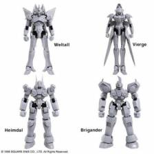 XENOGEARS STRUCTURE ARTS 1/144 SCALE PLASTIC MODEL KIT SERIES VOL. 1 (DISPLAY)
