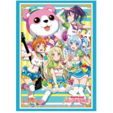 Bushiroad Sleeve Collection HG Vol.2766 BanG Dream! Girls Band Party! Hello, happy world! Display (12 Packs)