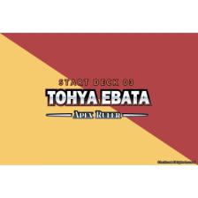 Cardfight!! Vanguard overDress - Starter Deck Display 3: Tohya Ebata - Apex Ruler (8 Decks)