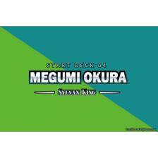 Cardfight!! Vanguard overDress - Starter Deck Display 4: Megumi Okura - Sylvan King (8 Decks)