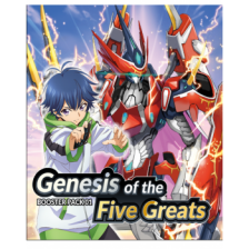 Cardfight!! Vanguard overDress - Booster Display: Genesis of the Five Greats (16 Packs)
