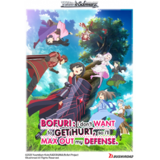 Wei? Schwarz - Booster Display: I Don't Want to Get Hurt, so I'll Max Out My Defense (20 Packs)