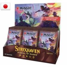 MTG - Strixhaven: School of Mages Set Booster Display (30 Packs) - JP