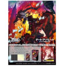 Wei? Schwarz - Extra Booster Display: Date A Bullet (6 Packs) - JP