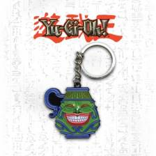 Yu-Gi-Oh Pot of Greed Limited Edition Key Ring