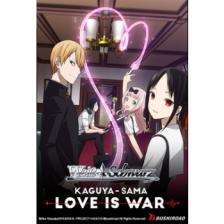Wei? Schwarz - Booster Display: Kaguya-sama: Love Is War (20 Packs)