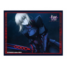 Bushiroad Sleeve Collection HG Vol.2837 Fate/stay night