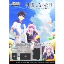 Wei? Schwarz - Trial Deck?(Plus) Kami-sama ni Natta Hi - JP