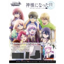 Wei? Schwarz - Booster Display: Kami-sama ni Natta Hi (16 Packs) - JP