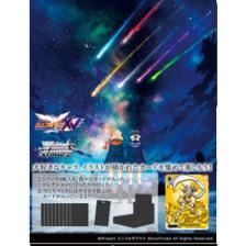 Wei? Schwarz - Booster Display: Senki Zesshou Symphogear XV (16 Packs) - JP