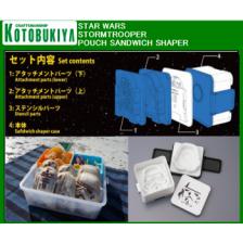 Star Wars - Stromtrooper Pouch Sandwish Shaper