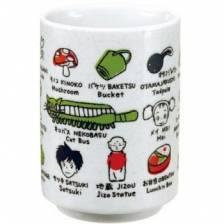 Ghibli - Tasse Japonaise - Mon Voisin Tororo