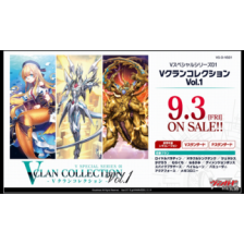 Cardfight!! Vanguard overDress - Special Series V Clan Collection Vol.1 BT Display (12 Packs) - JP