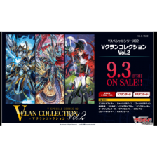 Cardfight!! Vanguard overDress - Special Series V Clan Collection Vol.2 BT Display (12 Packs) - JP