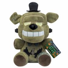 Funko Plush FNAF Dreadbear - 7