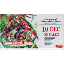 Cardfight!! Vanguard overDress - Booster Display: Advance of Intertwined Stars (16 Packs)