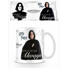 Harry Potter (Always) Mug
