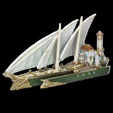 Armada - Elf Valandor