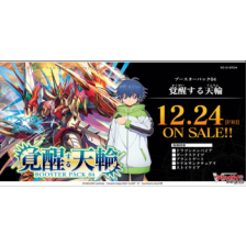 Cardfight!! Vanguard overDress - Booster Display: Kakusei suru Tenrin (16 Packs) - JP