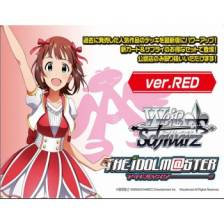 Wei? Schwarz - Power Up Set - The Idolm@ster 10thLIVE ver. Red - JP